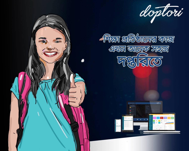 Doptori